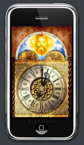 Brian Blessed Alarm App